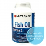 NUTRAKAL Salmon oil 90 caps/bottle นูทราคอล น้ำมันปลา แซลมอนออยล์ 90 แคปซูล/กระปุก