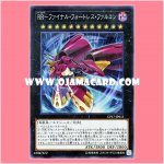 CP17-JP015 : Raidraptor - Final Fortress Falcon / Raid Raptors - Final Fortress Falcon (Collectors Rare)