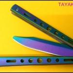 มีดซ้อมควง บาลิซองเรนโบว์ 2 Balisong Rainbow 2 Trainer TKBS-RB02TR