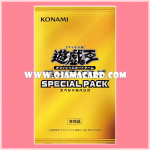 Special Pack [17SP] - Booster Pack