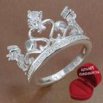 ฟรีกล่องแหวน R898 แแหวนเพชรCZวงใหญ่ ตัวเรือนเคลือบเงิน 925 หัวแหวนมงกุฎแต่งเพชร ขนาดแหวนเบอร์ 8