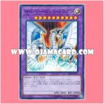 DP20-JP017 : Cyber End Dragon (Common)