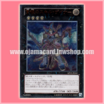 ABYR-JP040 : One-Eyed Skill Gainer (Ultimate Rare)