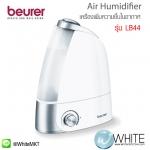 Beurer Air Humidifier Ultrasonic เครื่องเพิ่มความชื้นในอากาศ รุ่น LB44 - ใช้กับพื้นที่ขนาด 25 ตรม.