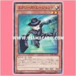 JOTL-JP005 : Xyz Agent (Common)