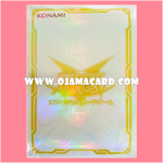 Dimension Box Limited Edition [DBLE-JP] - Special Card Sleeve 60ct.
