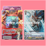 Booster Deck 2 : Fantasy Shift Blade (VGT-BT02-1) + PR/0027TH : อัศวินดาบเหล็กกล้า คาราดอค (Knight of the Steel Blade, Caradoc)