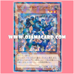 SPRG-JP032 : Gem-Knight Obsidian / Gem-Knight Obsidia (Normal Parallel Rare)