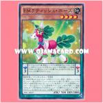 TDIL-JP007 : Performapal Radish Horse / Entermate Radish Horse (Common)