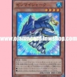 EP12-JP033 : Wind-Up Shark (Super Rare)