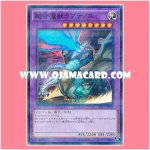 AT10-JP001 : Superalloy Beast Raptinus / Superalloy Magical Beast, Raptinus (Normal Parallel Rare)