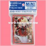 Bushiroad Sleeve Collection Mini Vol.116 : Duo Stage Storm, Iori (Black Version) x53