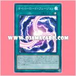 DP20-JP014 : Cyberload Fusion (Super Rare)