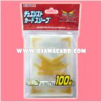 Yu-Gi-Oh! ARC-V OCG Duelist Card Protector / Sleeve - Gold x100