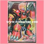 Yu-Gi-Oh! 5D's OCG Duelist Card Protector / Sleeve - Junk Berserker 60 ct. 95%