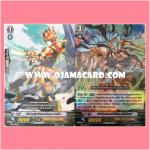 Trial Deck 5 : Slash of Silver Wolf (VGT-TD05) ภาค 2 ชุดที่ 1