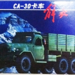 1/72 JIEFANG Army Truck