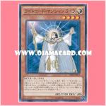 SD29-JP015 : Lyla, Lightsworn Sorceress / Lightlord Magician Lyla (Common)