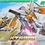 HG OO (04) 1/144 GN-003 Gundam Kyrios