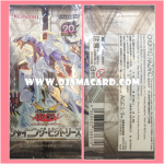 908 - Shining Victories [SHVI-JP] - Booster Pack (JA Ver.)