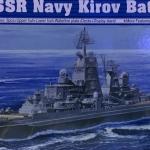 1/700 USSR Navy Kirov Battle Cruiser [Trumpeter]