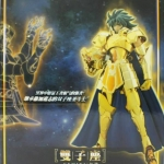 Saint Cloth Myth EX Gemini Kanon [LC]