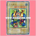 P3-05 : Sengenjin / Millennium Primitive Man (Super Parallel Rare)
