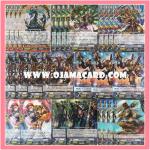 Gear Chronicle Set / เกียร์โครนิเคิล เซต (VGT-G-CP01)