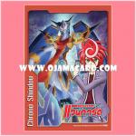VG Sleeve Collection Mini Vol.21 - Chrono Shindou & Chronojet Dragon 55ct.
