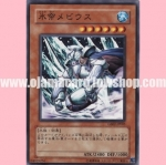 GS02-JP005 : Mobius the Frost Monarch (Common)