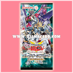 Collector's Pack : Duelist of Legend Version [CPL1-JP] - Booster Pack (JP Ver.)