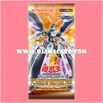 1004 - Flames of Destruction [FLOD] - Booster Pack (JA Ver.)