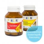 SANAYLORRIENT Boone set of L-carnitine plus with White kidney bean extract ชุด แอลคาร์นิทีนพลัสและสารสกัดจากเมล็ดถั่วขาว