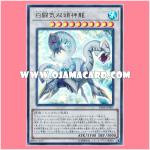 YA04-JP001 : White Aura Biphamet (Ultra Rare)