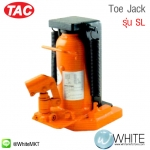 Toe Jack รุ่น SL ยี่ห้อ TAC (CHI)