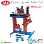 Complex Hydraulic Busbar Tool รุ่น MPCB-401 ยี่ห้อ TAC (CHI)
