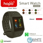 นาฬิกาข้อมืออัจฉริยะ ฮอบโปะ hopo Smart Watch รุ่น H-SW1605 รับประกัน 1 ปี