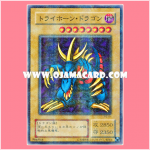 P3-04 : Tri-Horned Dragon / Tri-Horn Dragon (Super Parallel Rare)