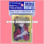 Bushiroad Sleeve Collection Mini Vol.64 : Kenji Mitsusada x53