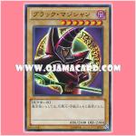 15AY-JPB02 : Dark Magician / Black Magician (Ultra Rare)