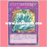 15AX-JPM52 : Metalmorph / Metalization - Magic - Reflection Armor (Millennium Rare)