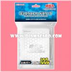 Yu-Gi-Oh! ARC-V Duelist Card Protector Sleeve - Silver (Transparent) 100ct.