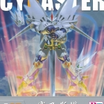 [BT] Cybaster / Super Robot Wars Original