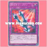 15AX-JPM50 : Kunai with Chain / Chain-Attached Boomerang (Millennium Rare)