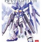 MG 1/100 (6635) RX-93-V2 Hi-Nu Gundam Ver.KA [Daban]