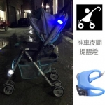 ST-022 หลอดไฟติดรถเข็น (อุปกรณ์เสริมรถเข็น)