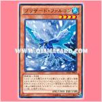 LTGY-JP012 : Blizzard Falcon (Rare)