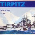 1/2000 TIRPITZ