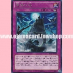 SD25-JP034 : Castle of Dragonic Souls (Rare)