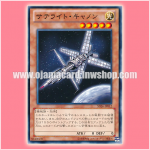SD26-JP012 : Satellite Cannon (Common)